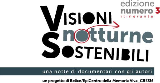 logo-terza-edizione-visione-notturne-sostenibili